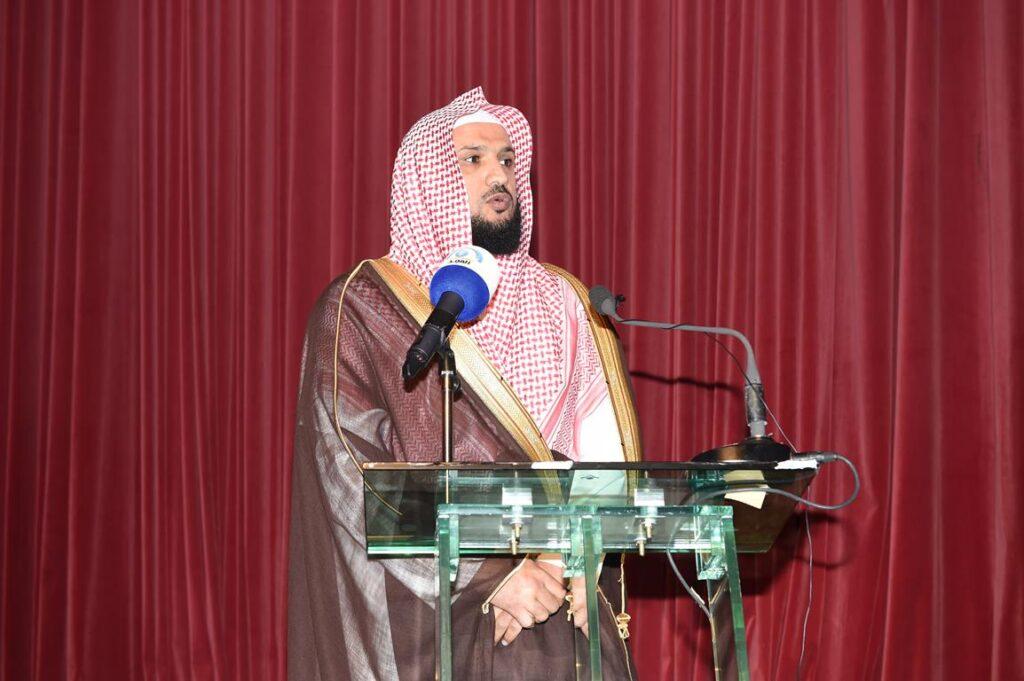 """Danas otvoren Veliki sajam: """"Poziv ka Allahu"""" na Univerzitetu Ummul–Qura u Mekki umm2"""